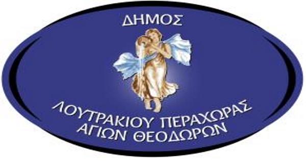 http://www.loutraki-agioitheodoroi.gr/wp-content/uploads/2016/10/ShareThumb.jpg
