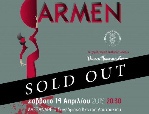 Sold Out η παράσταση της Carmen