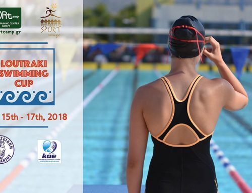 2ο Loutraki Swimming Cup